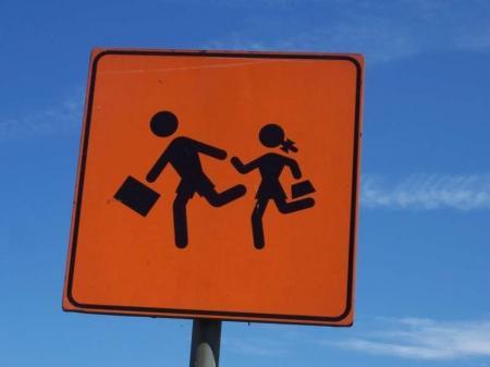 Два ребенка попали под колеса автомашин в Мангистауской области