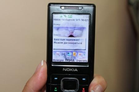 В Актау вновь участились случаи телефонного мошенничества