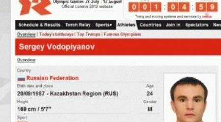 Оргкомитет олимпиады назвал Казахстан российским регионом