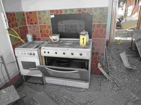 """В Жанаозене в результате утечки газа произошел взрыв в кафе """"Парус"""""""
