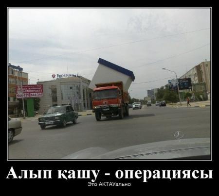 СМИшные новости. Выпуск №14