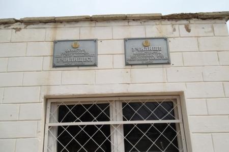 В Актау еще 29 зданий бывших детских садов используются не по назначению