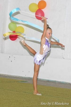 В Актау прошел турнир по художественной гимнастике с участием российских спортсменок