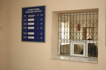 В Мангистау за неделю зарегистрировано 45 преступлений