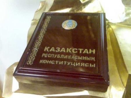 Программа празднования Дня Конституции в Актау