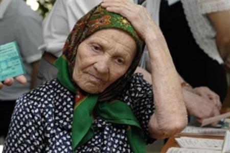 Профсоюзы против повышения пенсионного возраста для женщин