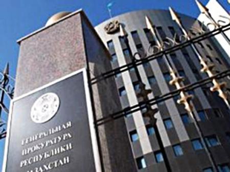 Сообщение Генеральной прокуратуры о взрыве в Алматинской области