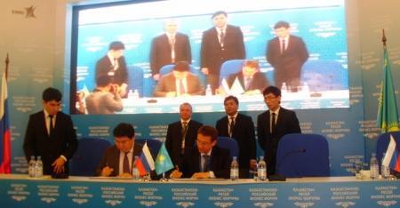 На Казахстанско-российском бизнес-форуме подписано 8 cоглашений