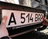 При перерегистрации автомобиля казахстанцы в год переплачивают более миллиарда тенге за не оказываемые услуги