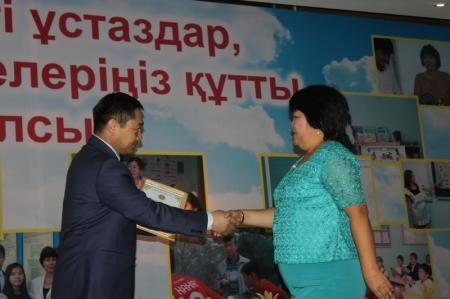 В Актау учителей поздравили с профессиональным праздником