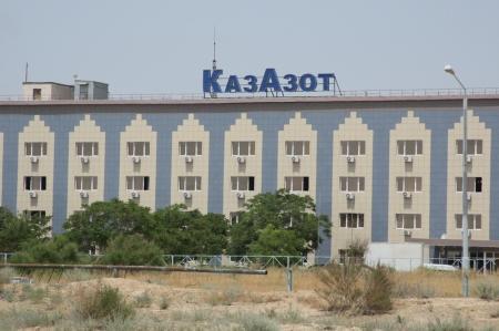 Мангистауский завод «КазАзот» возобновит работу с 15 октября