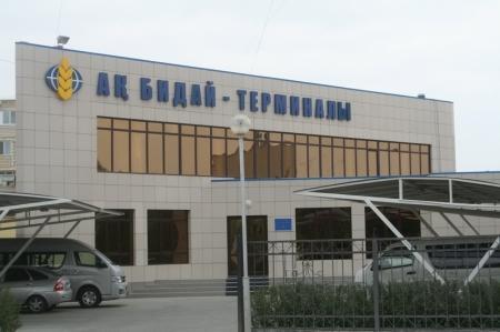 ТОО «Ак Бидай-Терминал» предъявило иск на 100 млн. тенге информ- агентству «Казах зерно»