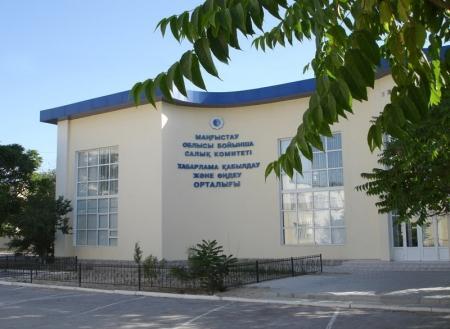 В налоговом управлении города Актау новый руководитель