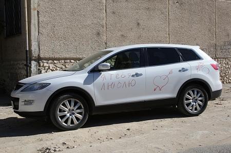 Это хозяйка свою машину так разукрасила, или это месть женщины мужчине водителю?