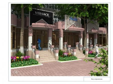 Отдел архитектуры и градостроительства  разработал единый типовой план оформления для магазинов, офисов и парикмахерских расположенных на первых этажах жилых домов
