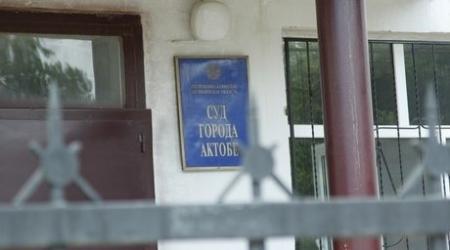 В Актобе осуждены планировавшие взорвать здание ДВД террористы