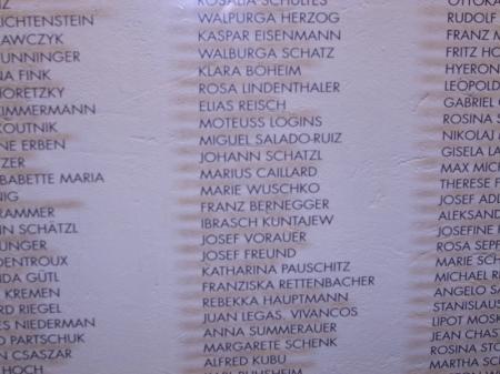Спустя 70 лет родные Ибраша Кунтаева нашли мемориал в Австрии в память о солдатах, погибших в газовой камере