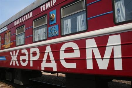 """В Мангистаускую область прибывает """"Поезд здоровья"""""""