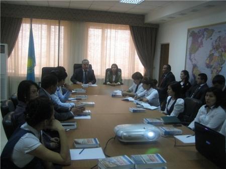 В Мангистауской таможне прошел семинар по вопросам ведения делопроизводства на государственном языке