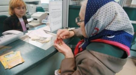 В Казахстане предложили увеличить размер пенсионных отчислений
