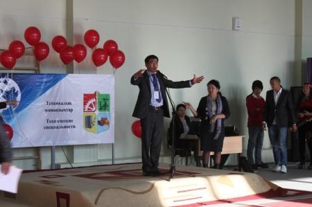 В Актау прошел первый областной фестиваль выбора профессии