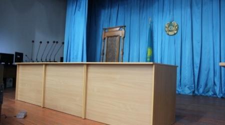 Мангистауский областной суд выносит на обсуждение список кандидатов в судьи