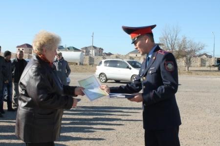 В Актау дорожные полицейские организовали конкурс среди курсантов автошкол города