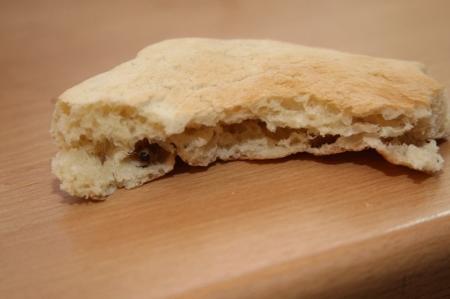 В Мунайлинском районе пекарня производила хлебобулочные изделия в антисанитарных условиях