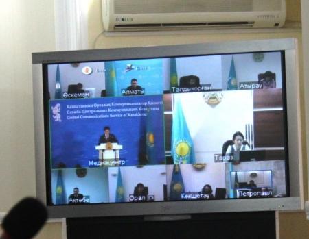 Состоялся первый брифинг Службы центральных коммуникаций при Президенте РК