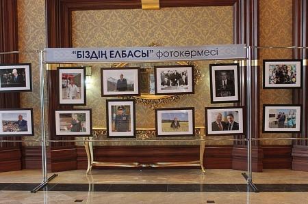 В Актау стартовал форум, посвященный Первому Президенту РК
