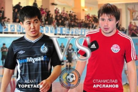 Лучшие бомбардиры Чемпионата Казахстана по футзалу встретятся сегодня в Жанаозене