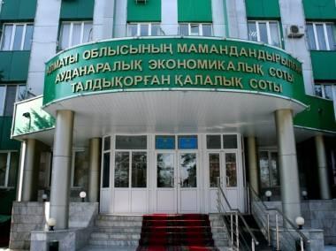 Приговор Челаху вынесут во вторник в 16.00