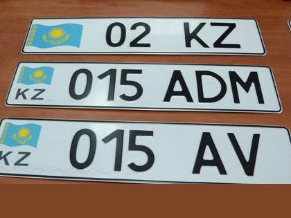 МВД Казахстана объявило о выдаче госномеров нового образца