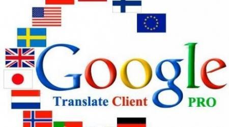 Казахский язык в реестре Google Translate появится до конца 2013 года
