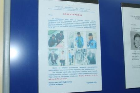 В Актау участились кражи в супермаркетах