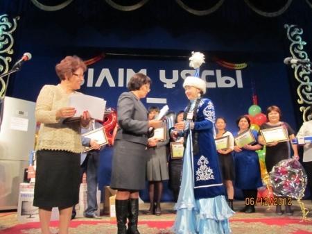 """В Актау наградили """"Воспитателя года-2012"""""""