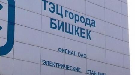 Бишкек остался без казахстанского газа в 20-градусный мороз