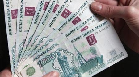 Рублю отвели роль единой валюты в Таможенном союзе