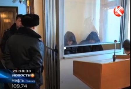 В Караганде сегодня начался процесс по делу о рекордной взятке