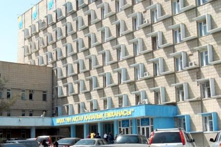 В Актау из городской поликлиники было эвакуировано 500 человек