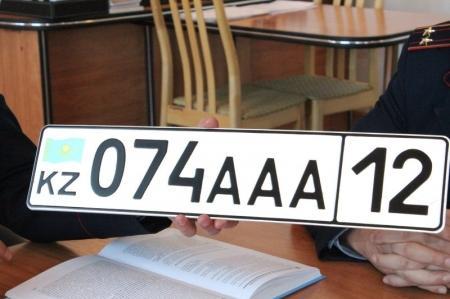 В Мангистау с 28 декабря начнут выдавать новые госномера на автомашины
