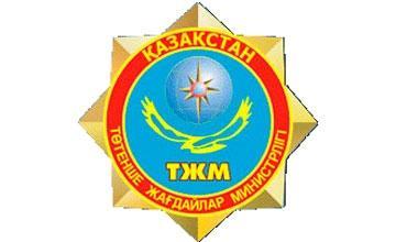 Пятеро рабочих получили термические ожоги в результате обрушения свода печи на Жезказганском медеплавильном заводе