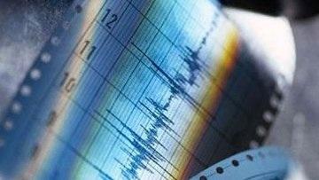 Разрушений в Алматы после землетрясения нет – департамент по ЧС