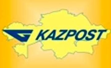 В Атырау сотрудники филиала «Казпочты» украли у клиентов 60 млн. тенге