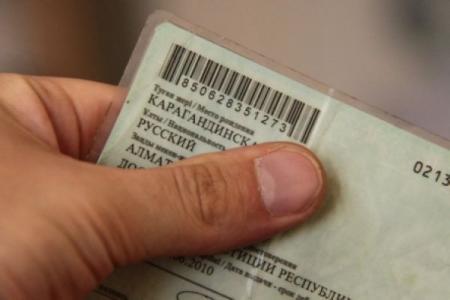 Госорганы Казахстана перешли на использование ИИН