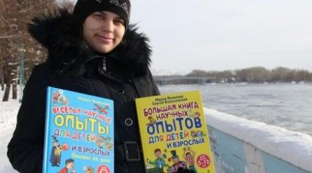 Находясь в декретном отпуске жительница Усть-Каменогорска написала три кники для детей