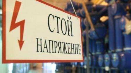 Без электричества остаются 12 населенных пунктов в Западном Казахстане