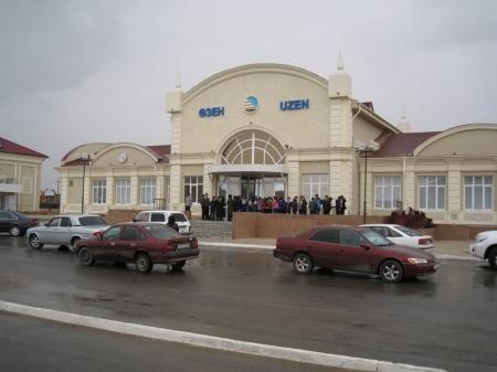 Началось пассажирское движение по линии Узень-государственная граница с Туркменистаном