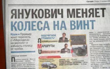 АЦские заголовки