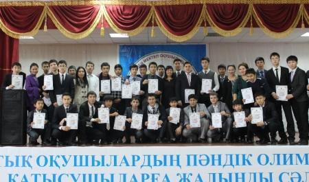 В Актау прошла областная предметная олимпиада среди учащихся средних школ